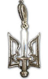 Tryzub Sword with Pendant