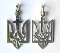 Tryzub with Cross Pendant