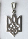Large Tryzub  Pendant with Etched Back 1.2""