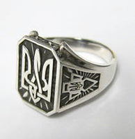Tryzub/UPA Sterling Silver Ring, Antique Finish