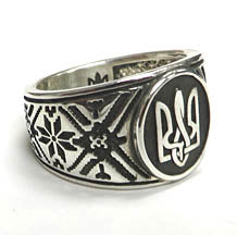 Karpaty Ladies Tryzub Ring