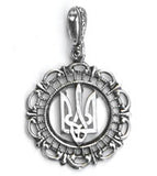 Tryzub in Wreath Pendant, .75 in.