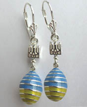 Silver Pysanka Earrings