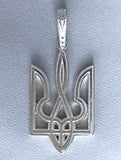 Large Sterling Silver Tryzub Pendant 1.75 in.