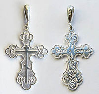 "Cross 1 5/8"", Sterling Silver"