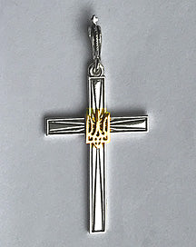 Silver Cross with 14k gold tryzub