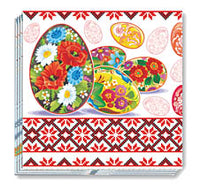 Colorful Pysanky with Red Embr Napkins (20) 13x13 in.