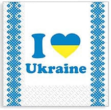 I Love Ukraine Dinner Napkins 13x13 in.