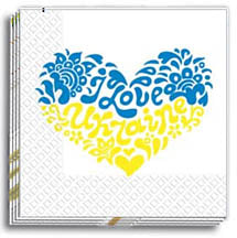 I Love Ukraine Napkins -13x13