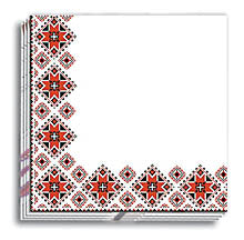 Red Vyshyvanka Dinner Napkins 13x13 in.