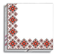 Red Vyshyvanka Cocktail Napkins 9.5x9.5 in.