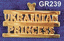Ukrainian Princess Block 14K