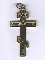 Orthodox Cross 3 Bar 14K - Big