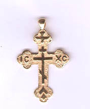 "Orthodox Cross 1.5"" 14K"