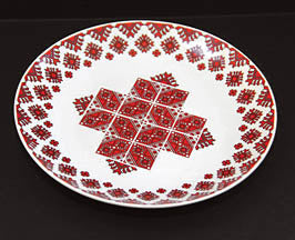 Round Decorative Plate 8 in.