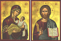 Virgin Mary & Christ the Savior, Icon Set. 7.5 x 10 in each
