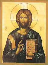Lord Jesus Christ Icon, 7.5 x 10 in