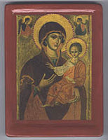 Krasivska Bohorodutsja Icon, 6.75 x  9 in