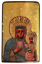 Hoshivska Icon 3 x 4.5 in