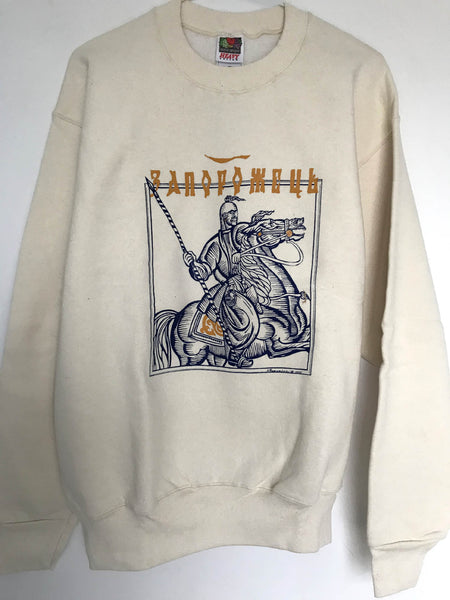 Kozak on Horse Cream Sweatshirt - M