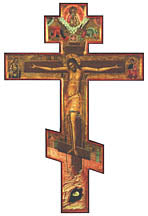 Wall Crucifix, 12 x 8 in