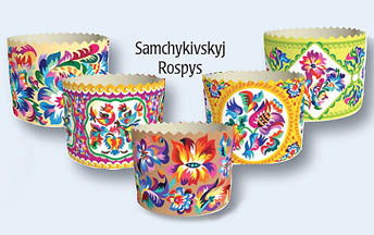 Samchykivskyj Rospys Paska Baking Forms, set of 5