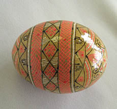 Yellow Wooden Pysanka