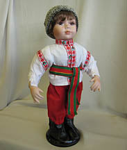 Ukrainian Boy Doll 12 in
