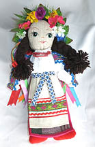 Large 15 in. Ukrainian Girl Cloth Doll