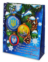 Ukrainian Christmas Bag
