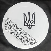 Cake Stencil-Tryzub with Embroidery design