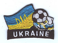 Ukrainian Soccer Patch - Trident