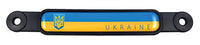 Ukraine License Plate Trim