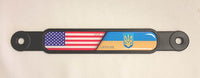 Ukraine-USA License Plate Trim