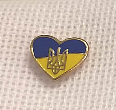 Ukraine Heart Pin with Tryzub