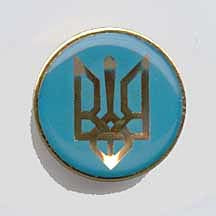 Gold Trident on Blue, lapel pin