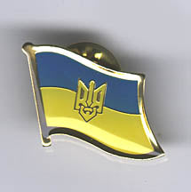 Ukrainian Flag Pin with Tryzub