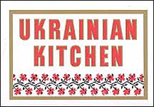 Ukrainian Kitchen, magnet