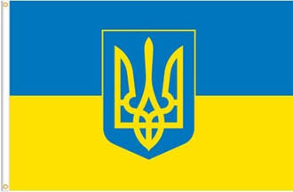 Ukrainian Flag With Trident 2x3 Ft.
