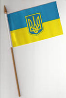 Flag of Ukraine with Tryzub