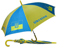 Umbrella with 'Ukraine' & Trident