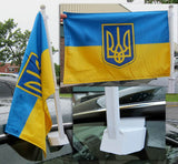 Ukraine Car Flag  - 2-Sided with Trident, Extra Heavy