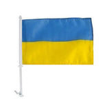 Ukraine Car Flag - Plain