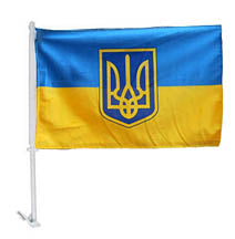 Extra Heavy Ukrainian Car Flag, 1-Sided with Tryzub