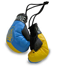 Boxing Gloves - Ukraine/Trident