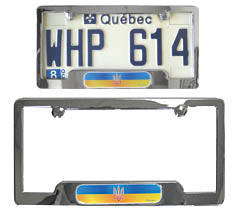 Ukrainian Flag License Plate Frame
