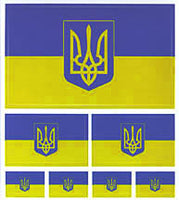 Ukraine Flag with Trident Stickers (Large)