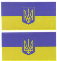 Flag with Trident Stickers (Set of 2)