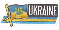 Ukraine Banner Iron-on Patch