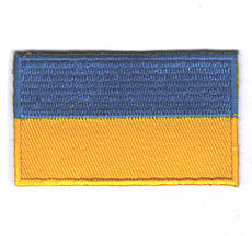 Ukraine Flag Iron-on Patch